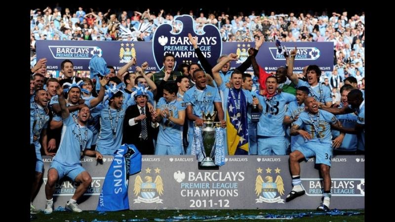 Манчестер Сити Чемпион 2012 Награждение