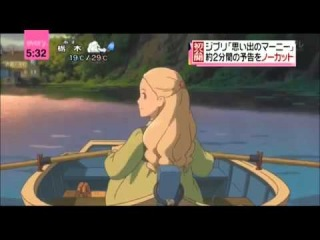 When Marnie Was There - Studio Ghibli - Trailer (Omoide no Marnie - 思い出のマーニー)