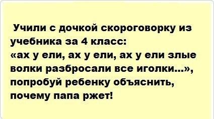 http://cs323426.vk.me/v323426157/859/PSeQRxyXeXg.jpg