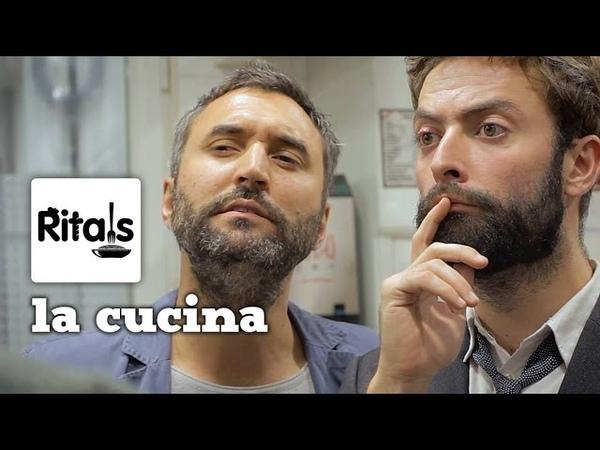 Ritals - S02 - Ep.02 - La cucina [sub ITA/FRA]