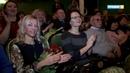 В Гродно вручили областную премию имени Александра Дубко выдающимся работникам культуры и искусства
