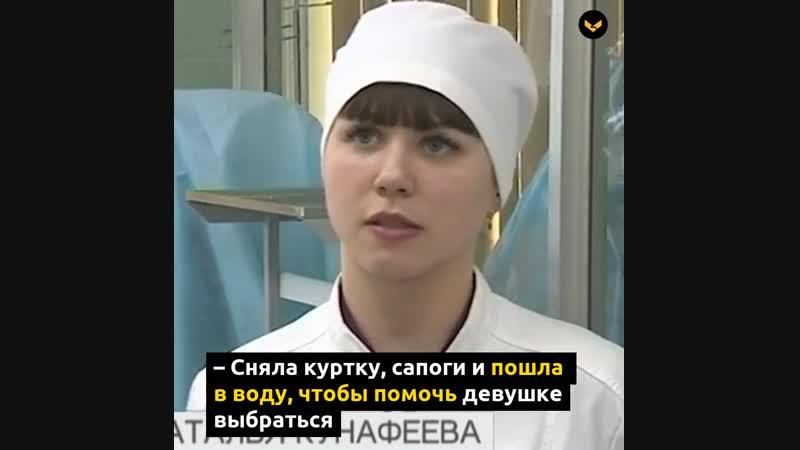Медсестра из военного госпиталя спасла женщину, автомобиль которой упал в реку