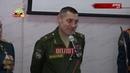 • Союз ветеранов ДВВПУ поздравил своих боевых товарищей