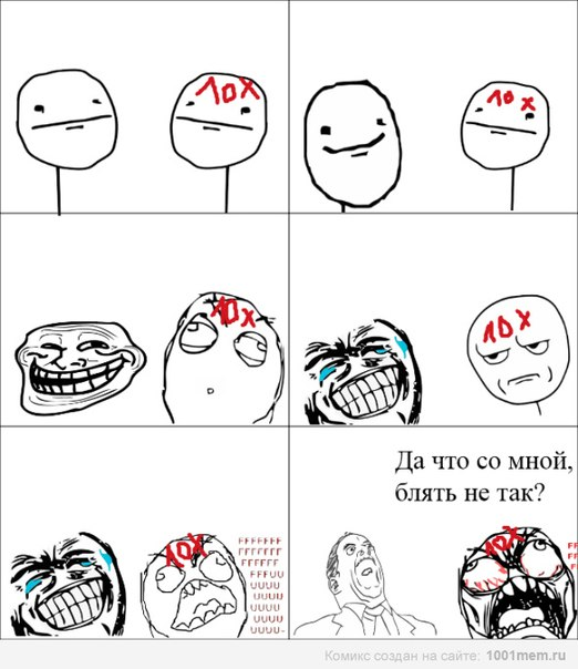 Комиксы и мемы