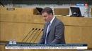 Новости на Россия 24 Госдума обсуждает меры по поддержке сельского хозяйства