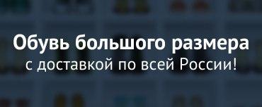 www.kupirazmer.ru