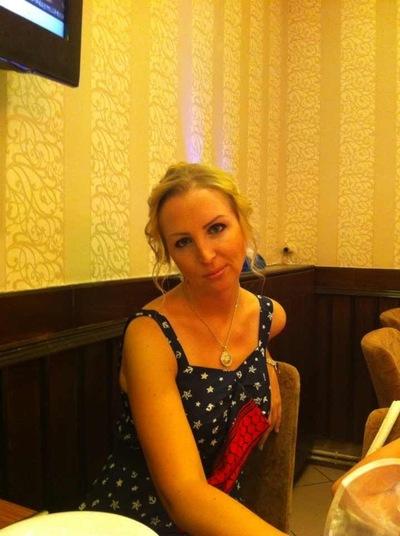 Nataliya Solodkova, 12 апреля , Запорожье, id117603078