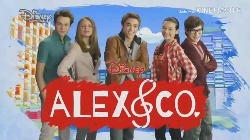 Момент из первой серии второго сезона Алекс рассказывает, как прошло лето