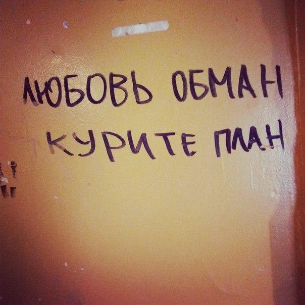 Нас пугает наш блеск, а не наш мрак. | ВКонтакте