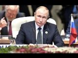 Владимир Путин принимает участие в заседании лидеров стран БРИКС — LIVE