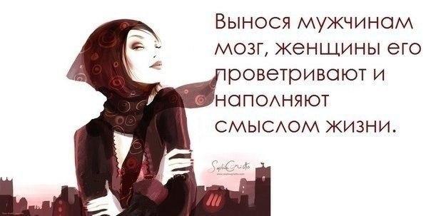 http://cs412920.vk.me/v412920936/a4b/A1p-_8FmpMc.jpg
