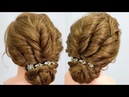 Bridal Hairstyle, Prom Updo Hairstyle Tutorial (for medium to long hair) ทรงผมเจ้าสาวแบบง่ายๆ