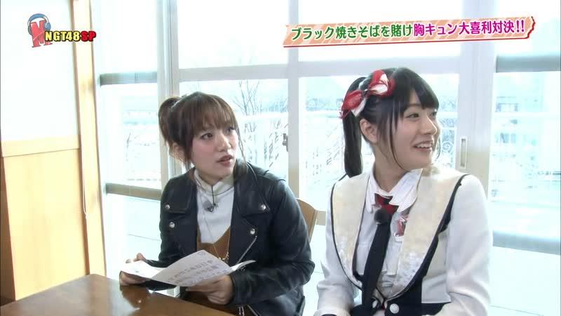 2016.03.25 Takahashi Minami NGT48 - Mujack SP