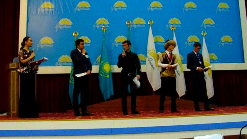 Конститутция - адам құқықтарын қамтамасыз етудің кепілі атты халықаралық олимпиадағы топ басшылар сайысы.