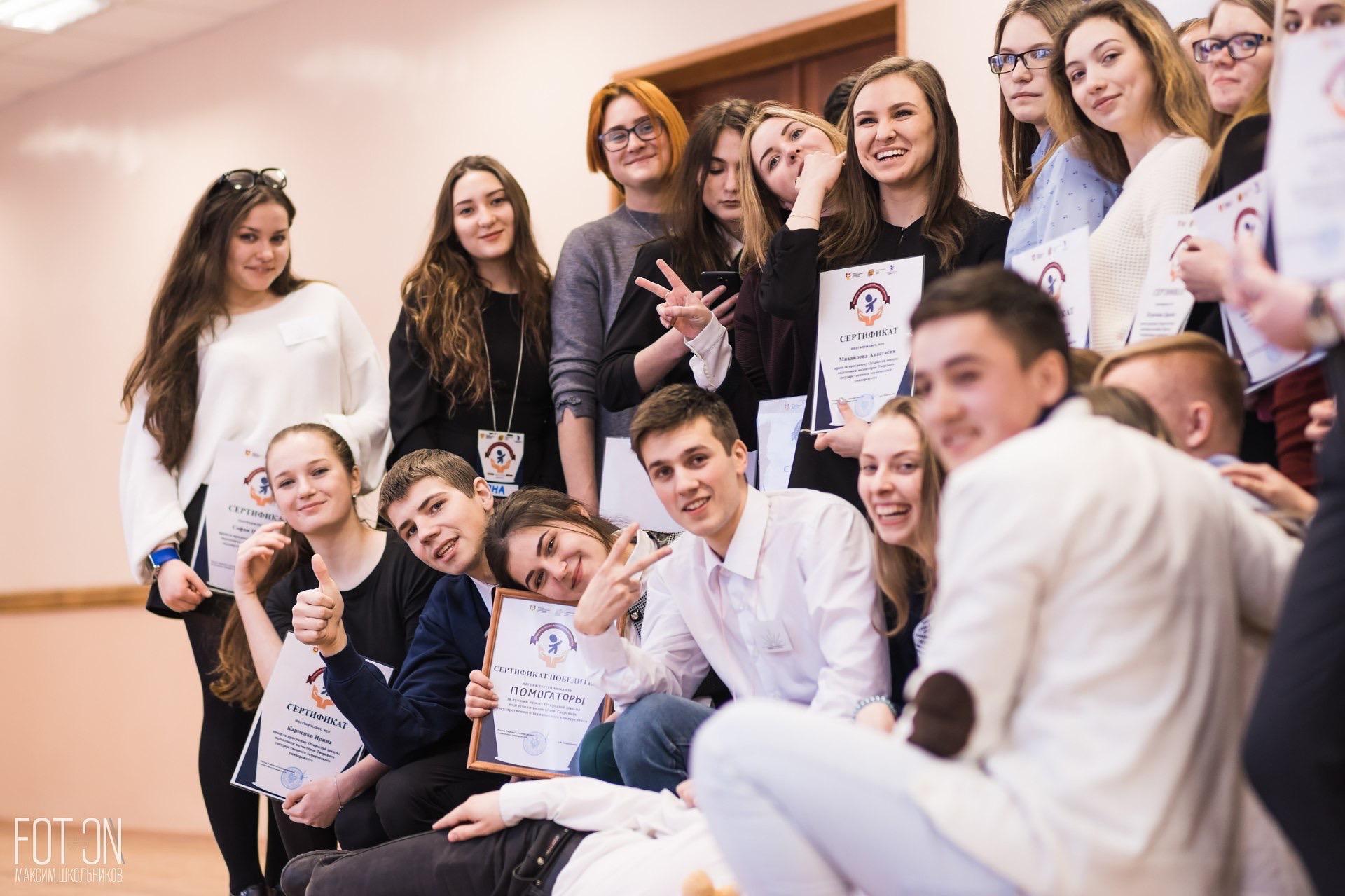 Открыт набор на Школу подготовки волонтеров в ТвГТУ