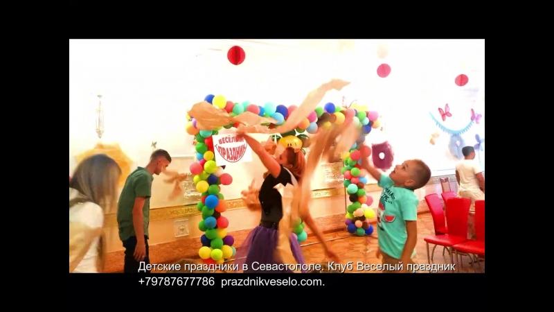 отзывы о детском празднике Монстры Хай в клубе Веселый праздник