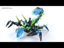 LEGO Hero Factory Review: All wave 2 beasts combined