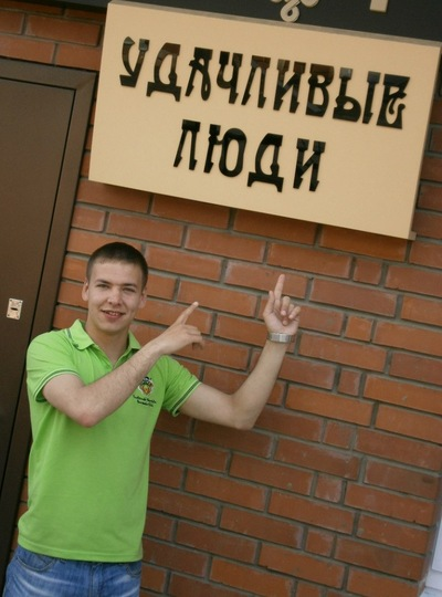 Александр Комич, 5 февраля 1990, Иркутск, id68298705
