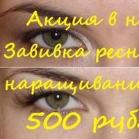 Екатерина Пескова, 31 декабря , Пушкин, id205870090