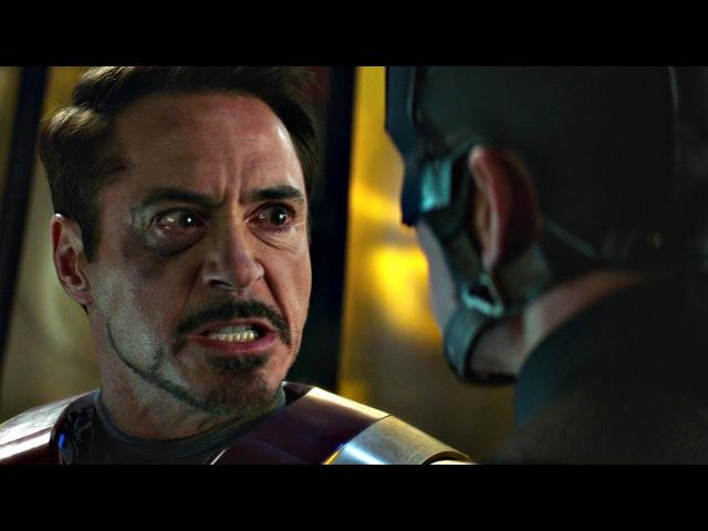 Железный человек против Баки и Капитана Америка. Часть 1. Первый мститель: Противостояние. 2016