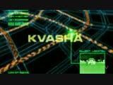 Олег Кваша - Зеленоглазое Такси 2000