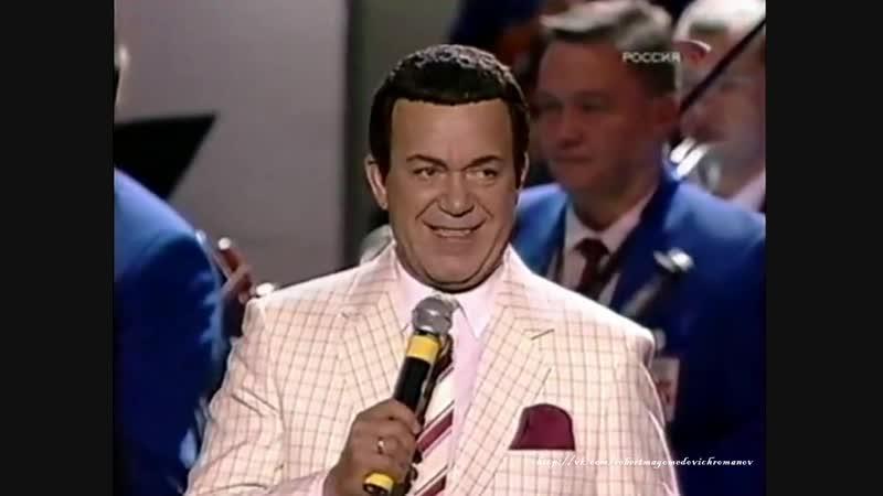 Иосиф Кобзон Дружба В Сидоров А Шмульян Юбилейный концерт к 65 летию 11 09 2002