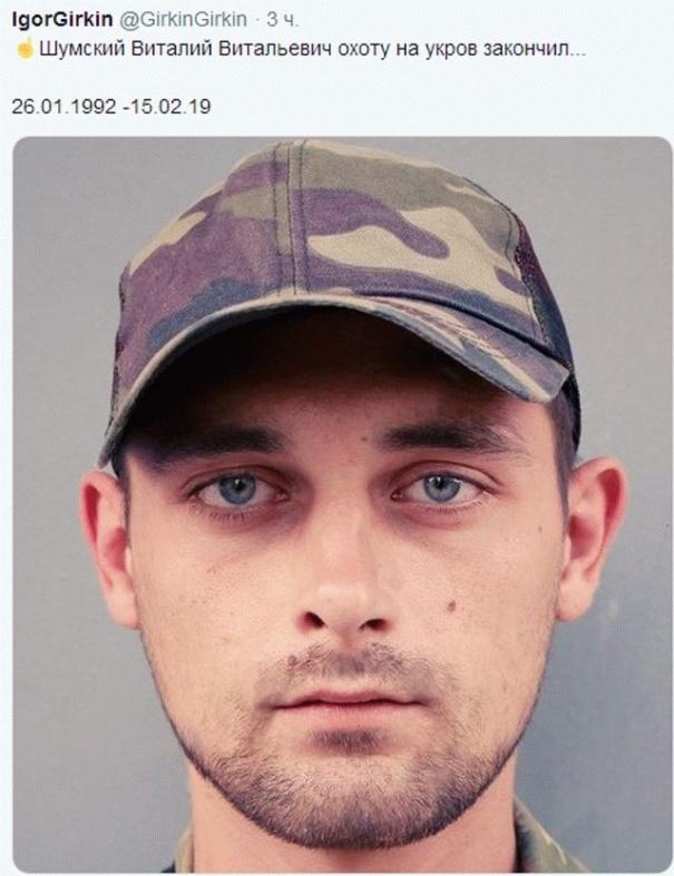ВСУ ликвидировали известного террориста