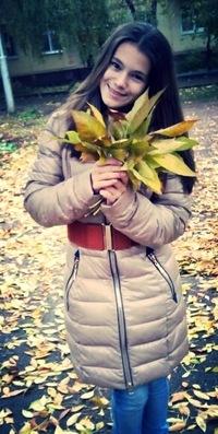 Алина Асанбаева, 15 февраля , Уфа, id85778253