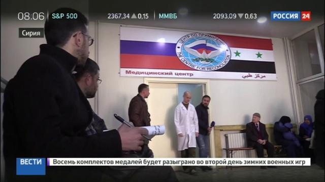 Новости на Россия 24 • Российские военные медики передают свой опыт студентам Алеппского университета