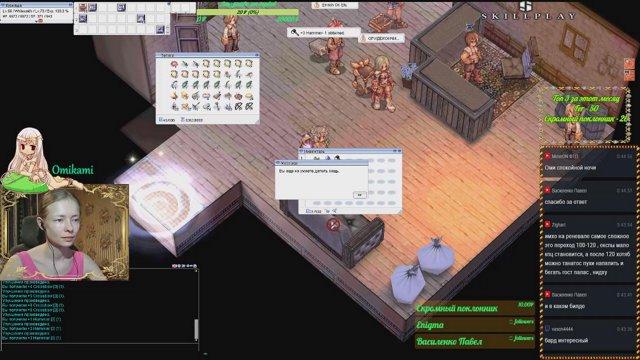 Кто тут любит РО? (✿◠‿◠) Ragnarok Online сервер Motr