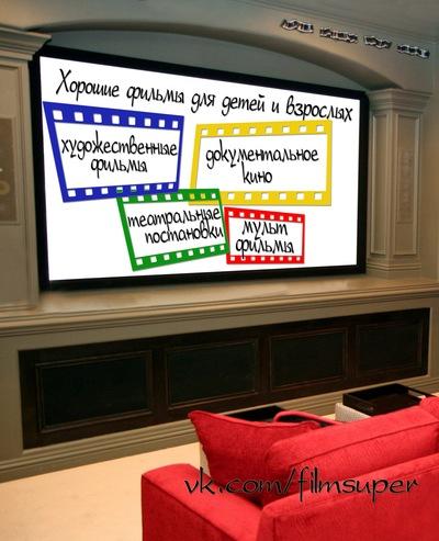 filmi-dlya-vzroslih-na-vk-devchonki-s-chlenom-porno