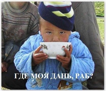 Симоненко провел съезд  КПУ в Минске - Цензор.НЕТ 7061