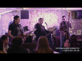 Los Straitjackets – Kawanga Cover by The Country Pills