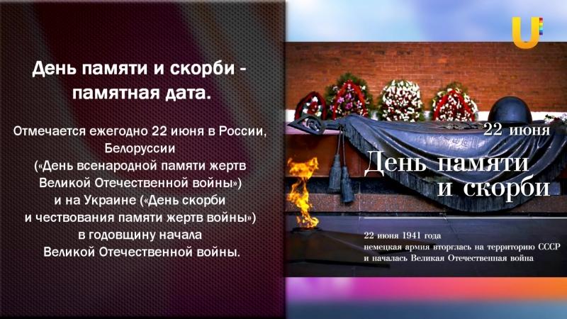 Новостной дайджест Уфанет в с. Иглино за 22 июня