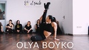 Whethan, Dua Lipa - High | Choreography by Olya Boyko | D.Side Dance Studio