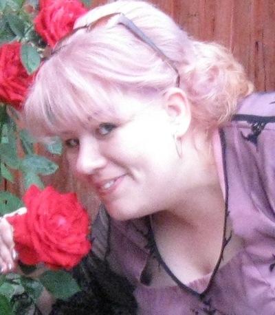 Анна Лайер, 14 ноября 1986, Чайковский, id187848606