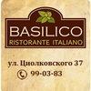 """Итальянский ресторан """"BASILICO"""""""