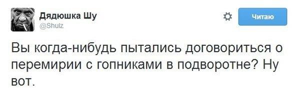 """В Конгрессе США намерены подготовить законопроект о предоставлении Украине """"большей поддержки на различных фронтах"""" - Цензор.НЕТ 8201"""