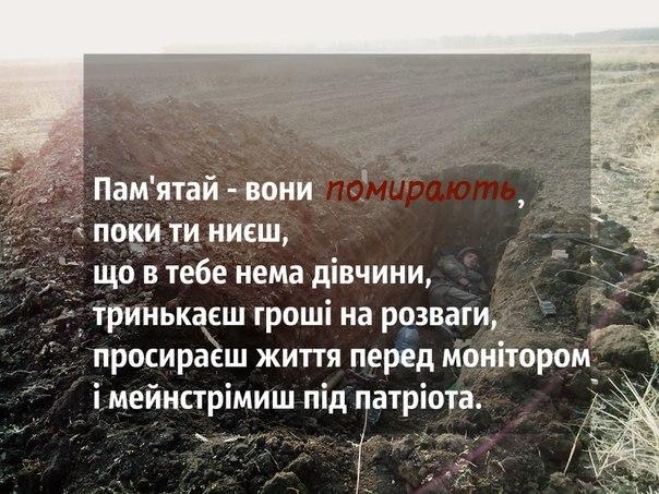 Боевики обстреливали из 120- и 82-мм минометов позиции ВСУ в Павлополе, Авдеевке и Луганском. За сутки - 55 обстрелов, - штаб - Цензор.НЕТ 7484