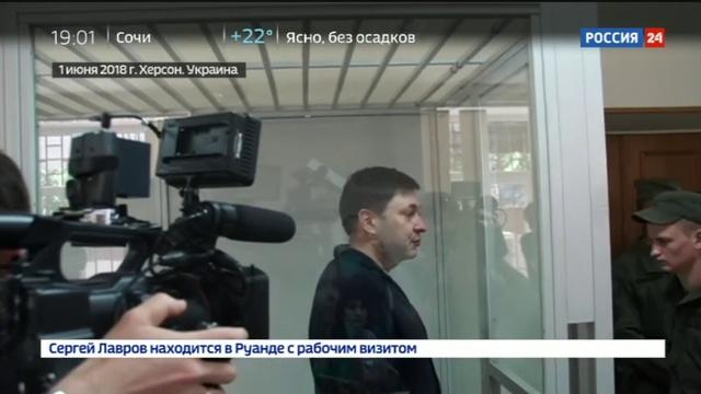 Новости на Россия 24 • Квартиру Вышинского обокрали выдернув ящики с корнем