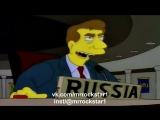 Симпсоны лучшая сцена/The Simpsons best scene
