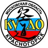 КУДО Красногорск