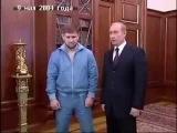 Президент РФ - чеченская проститутка