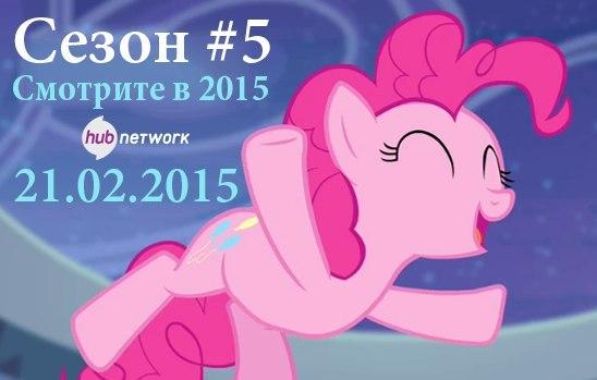 май литл пони смотреть онлайн 1 сезон: