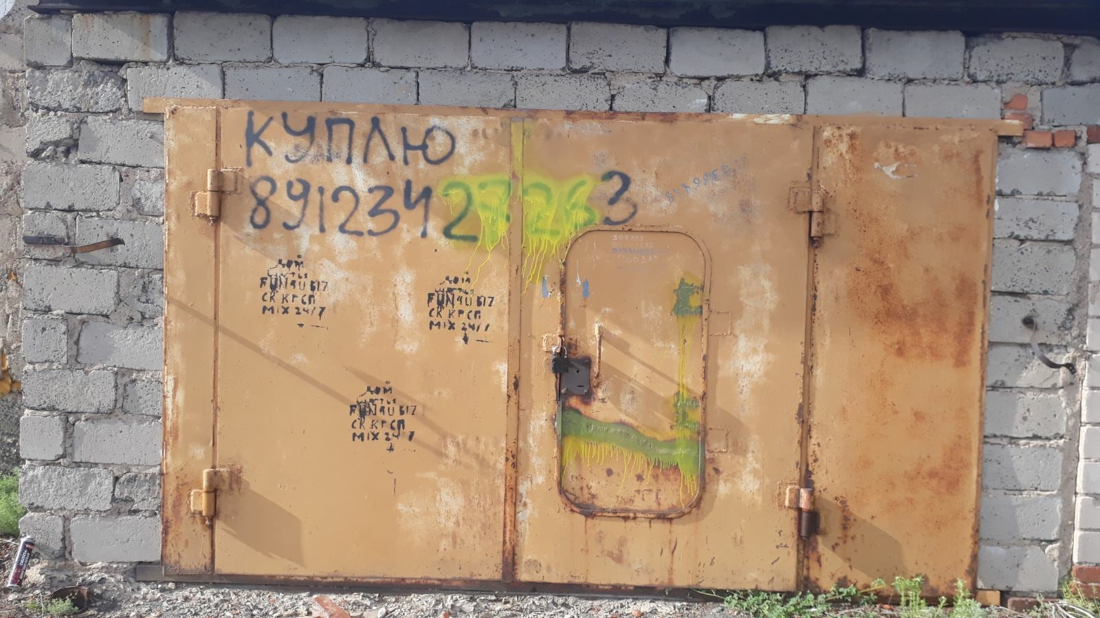 Купить гараж в районе | Объявления Орска и Новотроицка №5276