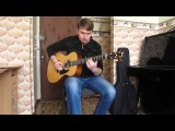 Alexandr Kunda - Luttrell (by Tommy Emmanuel) cover