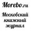 Morebo.ru