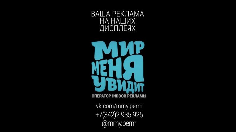 MMY_PERM