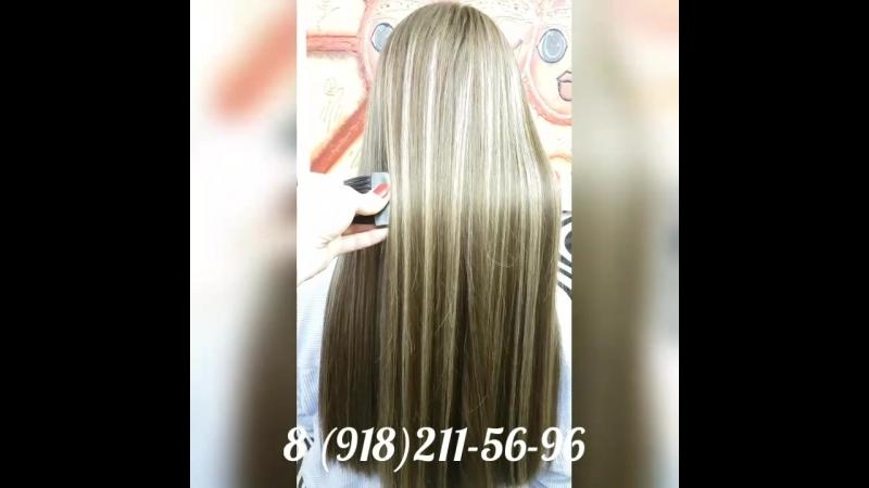 Ботокс волос , ботопластика волос, гидрозаряд волос в Краснодаре