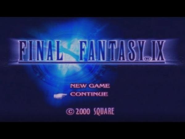 Final Fantasy Wave IX - a LofiVaporwave Remix of Final Fantasy 9